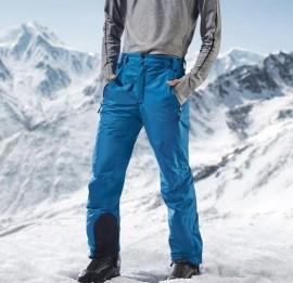 20.07.20 CRIVIT SKY MIX женские и мужские лыжные костюмы, куртки и штаны оптом, сток