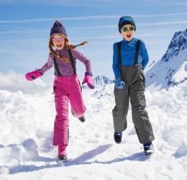 PRO CRIVIT штаны  лыжные для мальчиков и девочек 50/50 оптом сток
