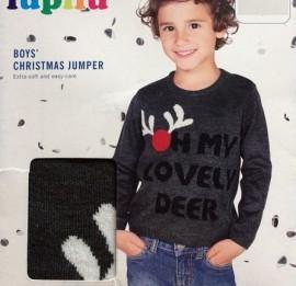 Lupilu PEPPERS детские свитера, на рост 68-164 см